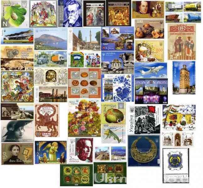 1. 2013 Годовой набор почтовых марок