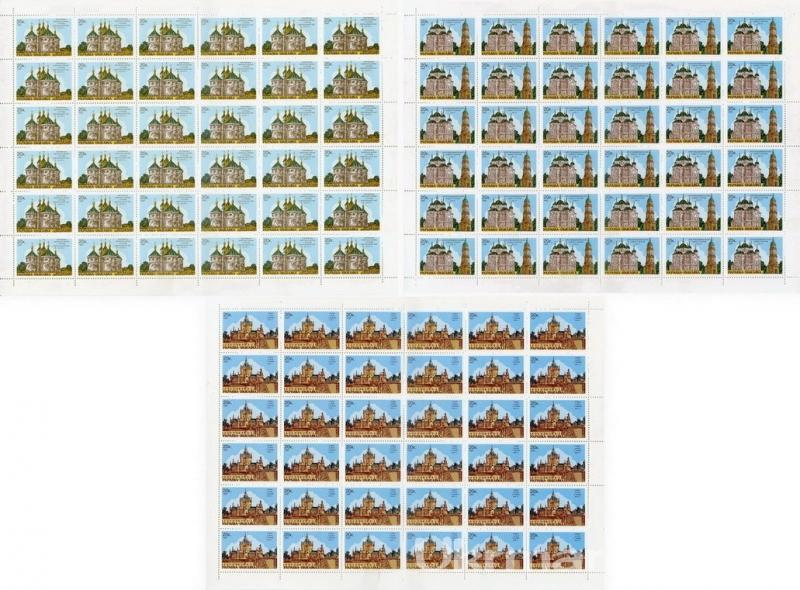 1997 № 138-140 почтовые марочные листы Религия Храмы СЕРИЯ Покровская оборонная церковь, Хрестовоздвиженський собор, Собор святого Юра