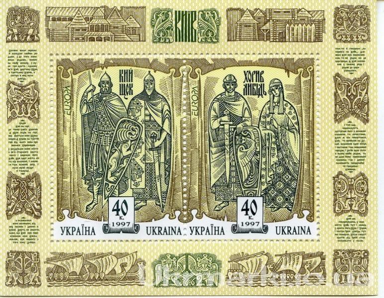 Фото Почтовые марки Украины, Почтовые марки Украины 1997 год 1997 № 141-142 (b7) коллекционный почтовый марочный блок Киевские князья Европа CEPT