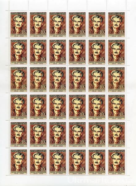 1997 № 174 лист почтовых марок 125-летие художника Кричевского