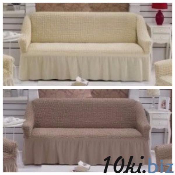 Чехлы для прямых диванов