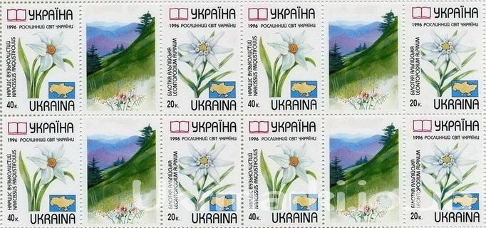 1996 № 126-127 квартблок из сцепок почтовых марок Красная книга Растения Флора
