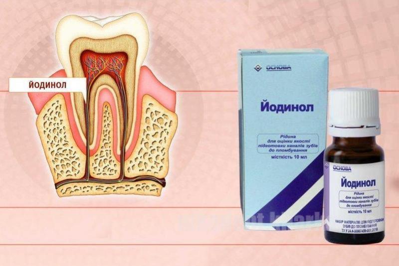Фото Для стоматологических клиник, Материалы, Лечебные и профилактические материалы ЙОДИНОЛ, 10 МЛ