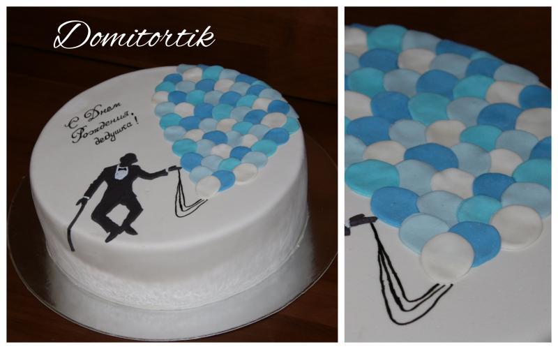 Торт Джентльмен с шариком