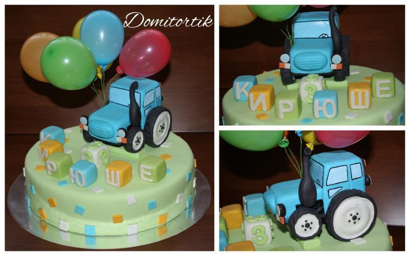 Торт Синий трактор
