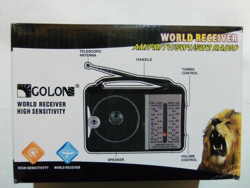 Радиоприемник GOLONE, 3 вида.