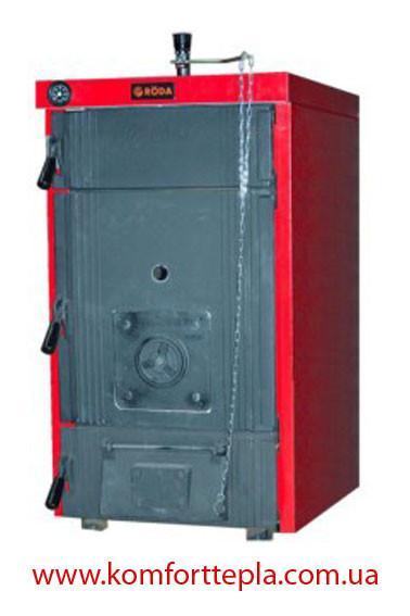 Котел твердотопливный Roda Brenner Max BM-10 (91-95 кВт)