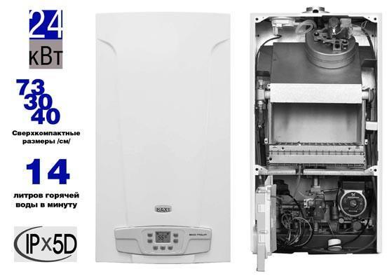 Настенный газовый котел Baxi Eco compact 24 F Двухконтурный (turbo)