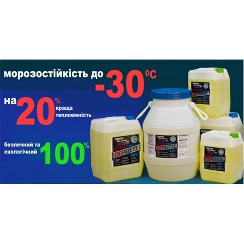 Жидкость для системы отопления DEFREEZE -30°С