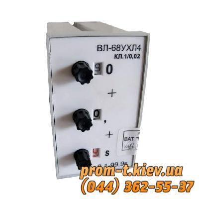 Фото Реле напряжения, времени, тепловое, тока, промежуточное, электромеханическое, давления, скорости , Реле ВЛ Реле ВЛ-68