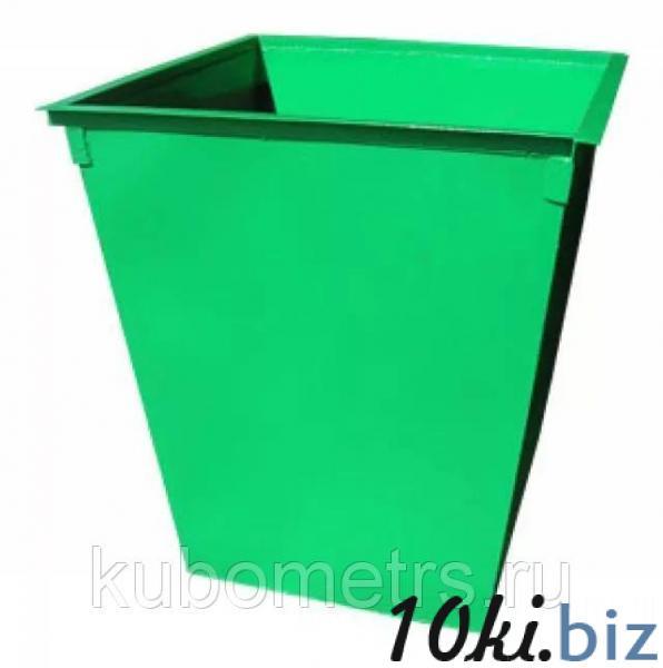 Мусорные контейнеры металлические 0,75м3  Мусорные контейнеры, баки в Казахстане