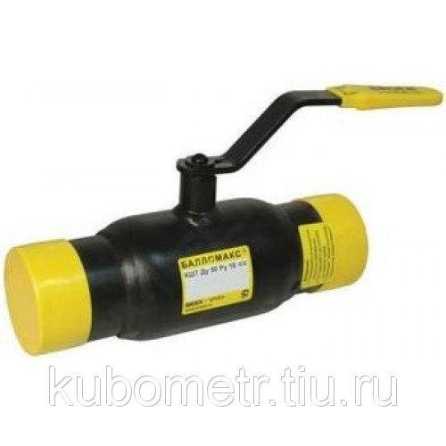Краны Ballomax КШТ 60.002.125