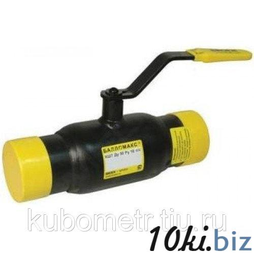 Краны Ballomax КШТ 60.002.125 купить в Астане - Краны шаровые, пробковые с ценами и фото
