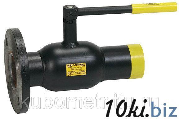 Краны Ballomax КШТ 60.104.150