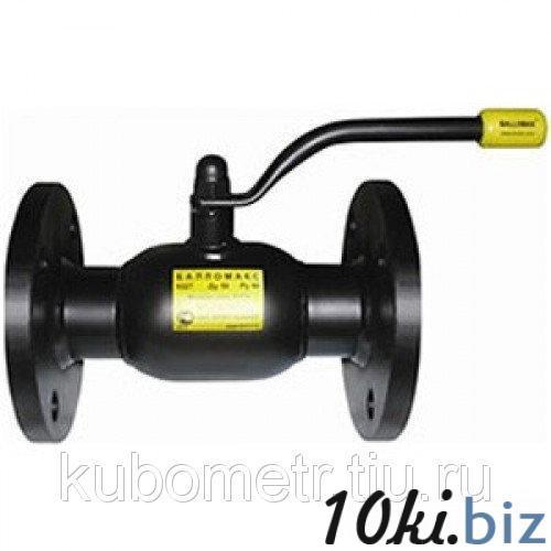 Шаровый кран Broen Ballomax КШТ 60.103.020 купить в Астане - Краны шаровые, пробковые с ценами и фото