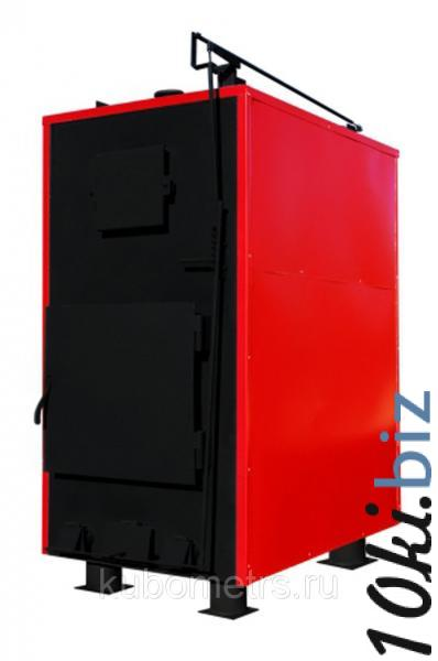 Промышленные котлы на твердом топливе Буржуй-К Т-200 купить в Астане - Котлы твердотопливные с ценами и фото