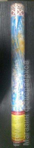 Фото Конфетти хлопушки пневмохлопушка 50 см