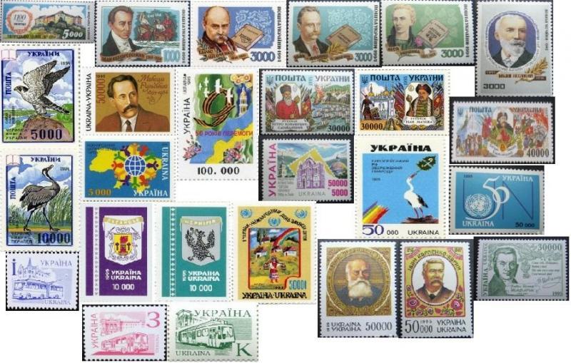 1. 1995 Годовой набор почтовых марок  (состоящий из 26 марок)