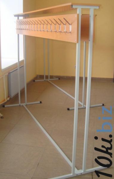 Вешалка гардеробная, напольная на 36 крючков, двухсторонняя от производителя купить в Беларуси - Вешалки для одежды