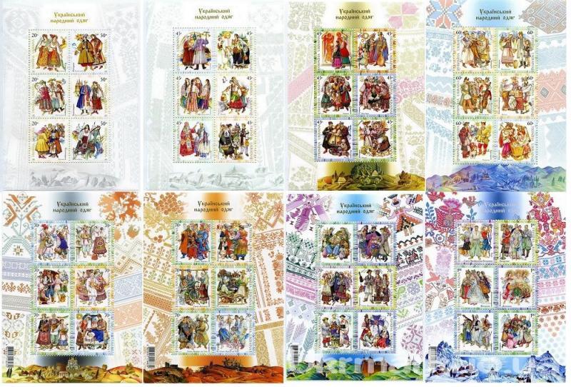 Серия из восьми почтовых блоков Народной одежды