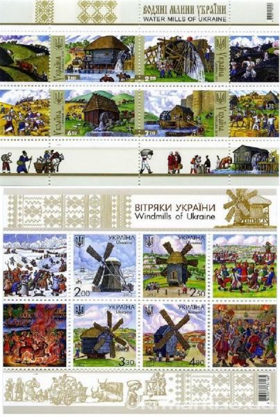 Фото Почтовые марки Украины, Наборы из серии почтовых марок Украины Серия из двух блоков Мельницы: