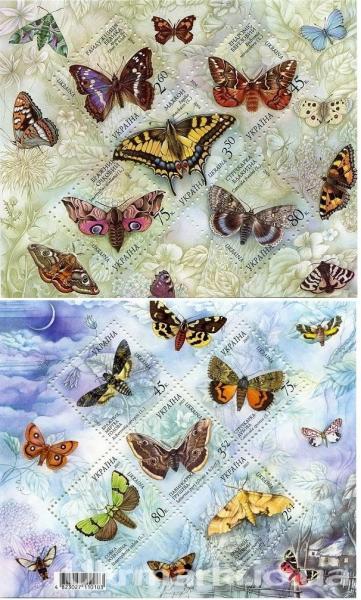 Фото Почтовые марки Украины, Наборы из серии почтовых марок Украины Серия из двух блоков Фауна Бабочки: