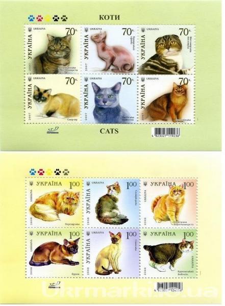 Фото Почтовые марки Украины, Наборы из серии почтовых марок Украины Серия из двух блоков Фауна Кошки: