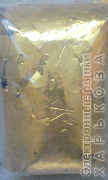 Конфетти метафан ЗОЛОТО  - Хлопушки, бенгальские огни, фейерверки на рынке Барабашова