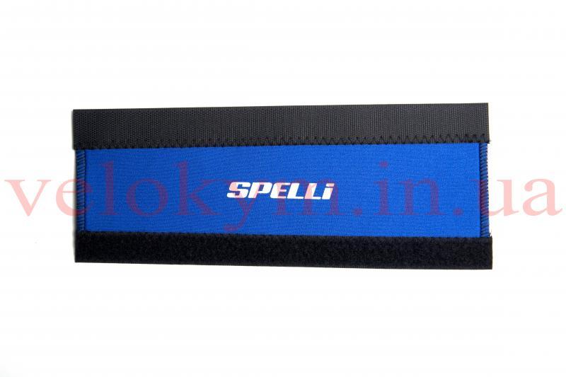 Захист пера на липучці SPELLI (синій)