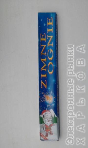 Бенгальский огонь 25 см (упаковка 10 шт) - Хлопушки, бенгальские огни, фейерверки на рынке Барабашова