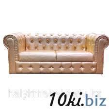 Широкий ассортимент мягкой мебели для дома, офиса , баров, гостиниц! купить в Павлодаре - Диваны с ценами и фото
