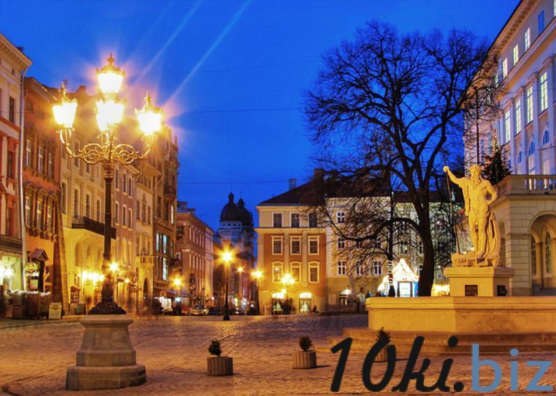 Туры во Львов