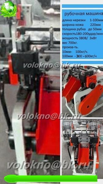 Оборудование и Материалы | базальтовое волокно, стекловолокно для армирования