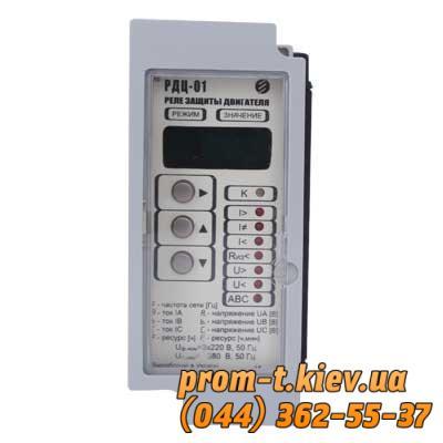 Фото Реле напряжения, времени, тепловое, тока, промежуточное, электромеханическое, давления, скорости , Реле РДЦ Реле РДЦ-01-055