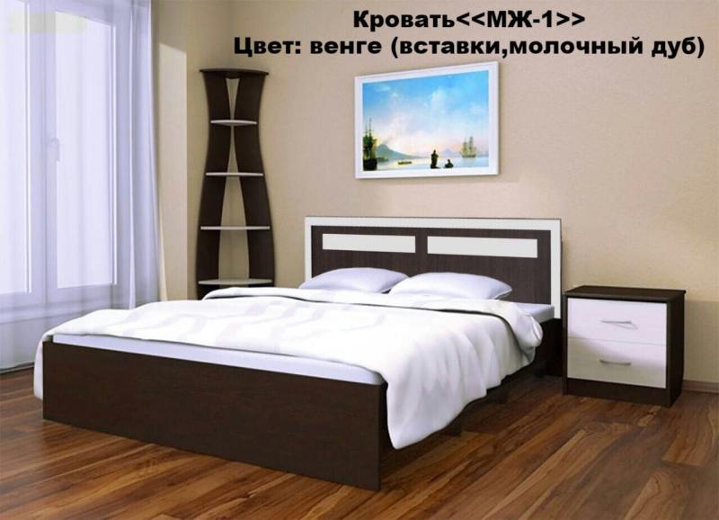 Кровать МЖ 1 160х2000