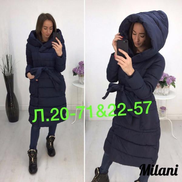 Пальто 272 норма