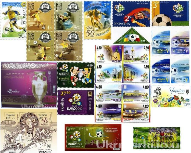 Фото Почтовые марки Украины, Наборы из серии почтовых марок Украины ФУТБОЛ 3 блока и 25 марки