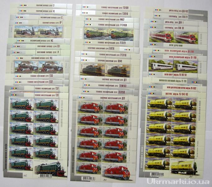 Фото Почтовые марки Украины, Наборы из серии почтовых марок Украины Все серии - 9 комплектов в листах