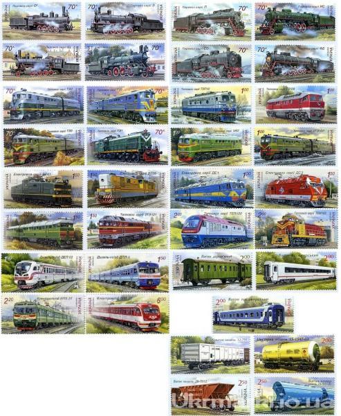 Все серии марок Паровозы и тепловозы