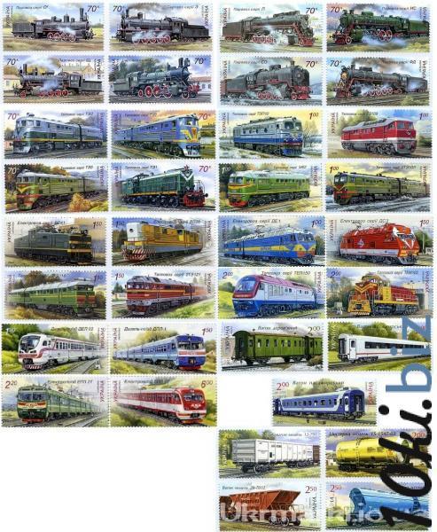 Все серии марок Паровозы и тепловозы , цена фото купить в Киеве. Раздел Филателия