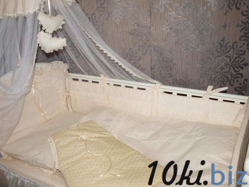 Набор в кроватку королевский Детское постельное белье в России
