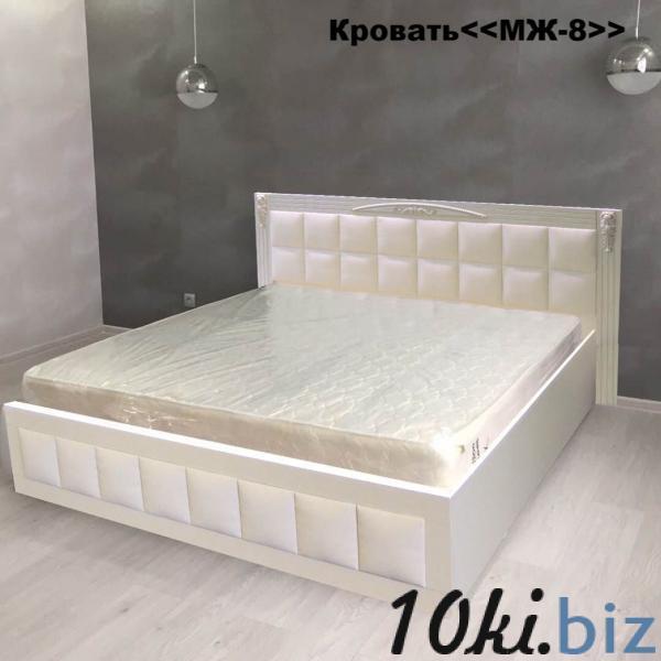Кровати для спален - Кровать МЖ 8