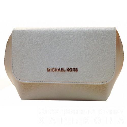 19a4e08006e1 Женская сумка Michaei Kors Артикул 230-003 бежевый - Женские сумочки и  клатчи на рынке Барабашова