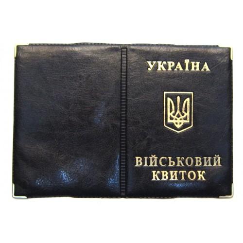 Фото Обложки на документы, Обложки на документы для военных Обложка военный билет Артикул 8