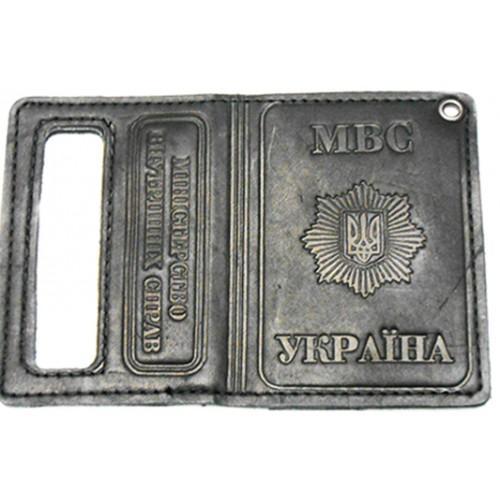 Обложка МВС Украина Артикул 35 №01