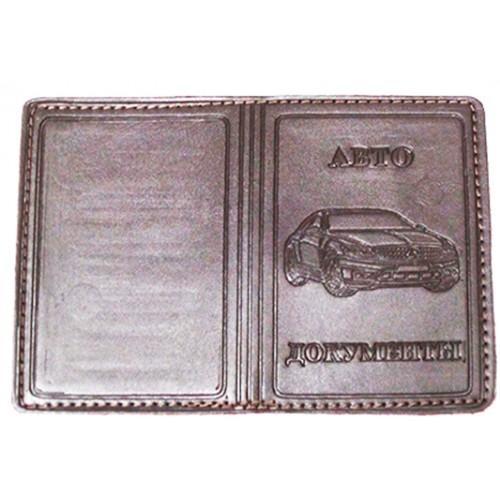 Обложка на авто документы Украина коричневый Артикул 0020