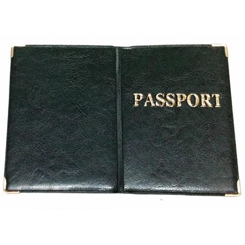 Обложка на Заграничный паспорт Артикул 990 зеленый