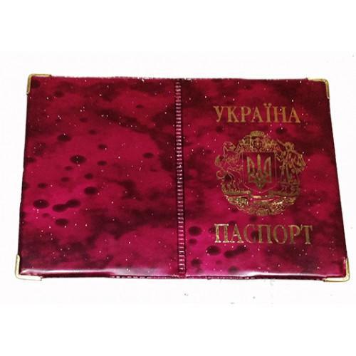 Обложка на паспорт Украина Герб Артикул 004 бордовый