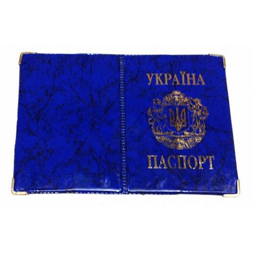 Обложка на паспорт Украина Герб Артикул 004 голубой