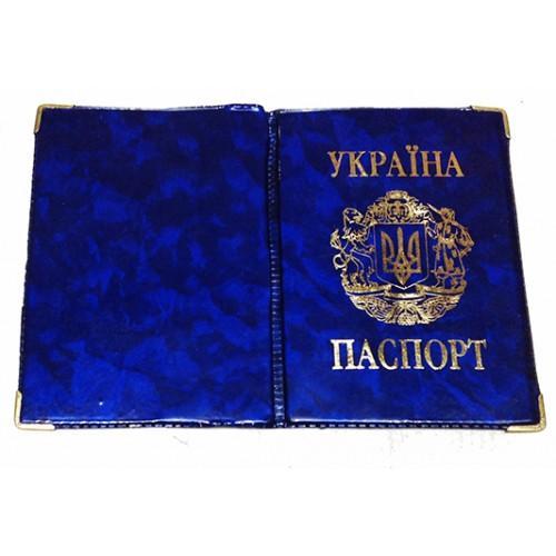 Обложка на паспорт Украина Герб Артикул 004 голубой мрамор